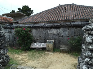 小浜島こはぐら荘