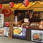 横浜開港記念祭バザー2016初日レポート!屋台・植木市・ステージ等