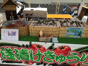 開港記念祭バザーきゅうり