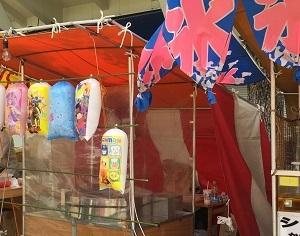 横浜開港祭バザーわたあめ