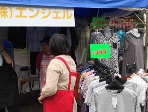 横浜開港祭バザー婦人服