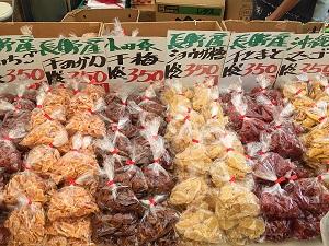 横浜開港祭バザードライフルーツ
