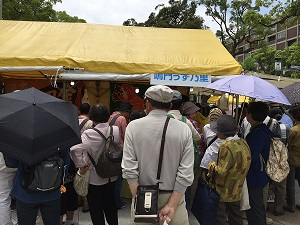 横浜開港祭バザー乾物