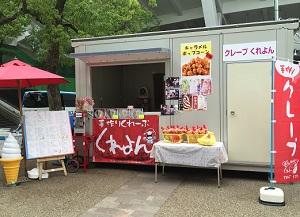 横浜開港祭バザークレープ