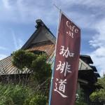 千葉県の鋸山ハイキング日帰り温泉&グルメ情報!登山や観光後に!