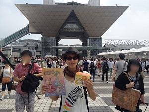 コミケ東京ビッグサイト