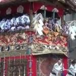 京都祇園祭りの日程とスケジュール!宵山や山鉾巡行はいつ?