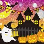 川崎ハロウィンパレードの日程と参加申込!仮装イベントの楽しみ方
