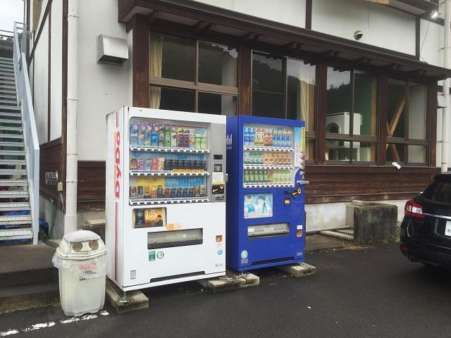 さる小自動販売機