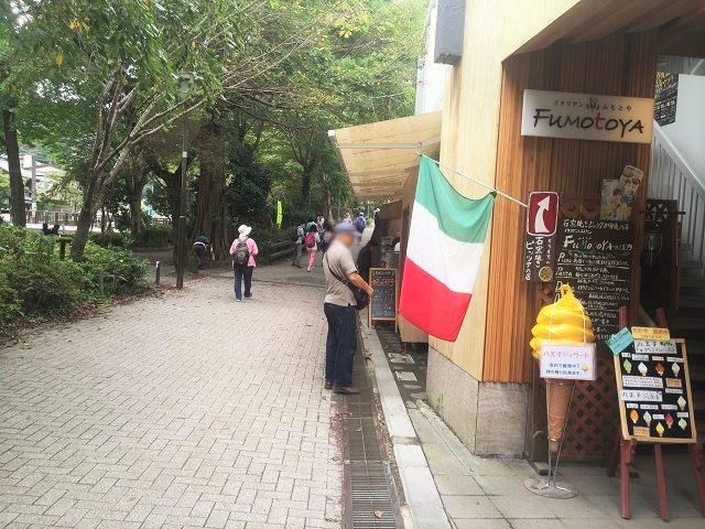 高尾山口駅6号路方面