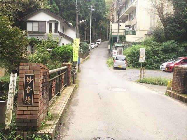高尾山妙音橋