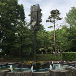 有栖川公園噴水