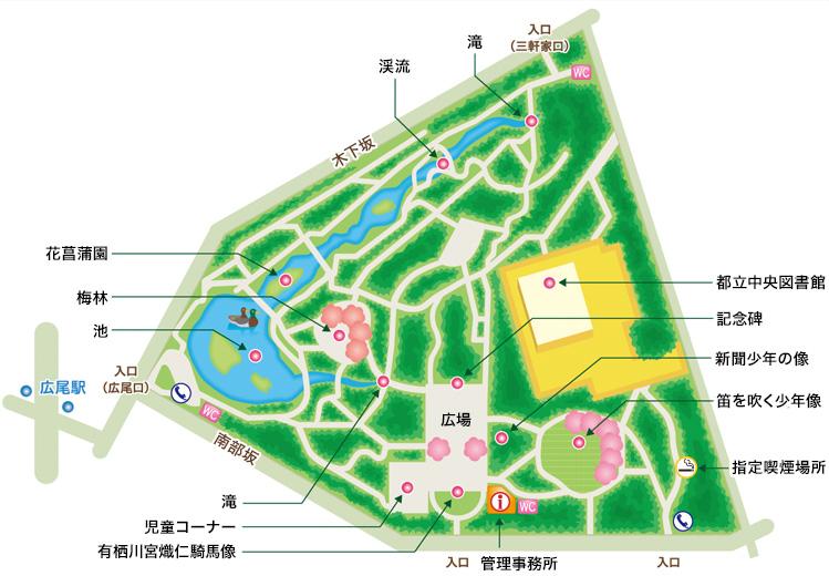 有栖川公園地図